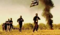 """فايننشال تايمز: تنظيم القاعدة يرفع شعارا جديدا """"من ديالى إلى بيروت"""""""