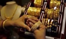 الوطن السورية: واجهات محال الصاغة في بيروت مملوءة بالذهب السوري المهرب