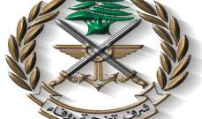 الإعلام الإلكتروني اللبناني يمتنع عن نشر أو بث ما ينال من هيبة الجيش