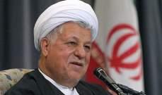 آلاف الإيرانيين يتجمعون في جامعة طهران لحضور تشييع رفسنجاني
