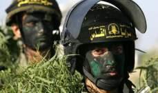 سرايا القدس: ردنا على جريمتي خانيونس ودمشق انتهى وسنرد على اي اعتداء