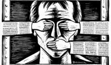 """هل يستدعي """"التحدث بأمان"""" قيام """"ثورة للصحافة"""" في زمن """"الرّبيع""""؟"""