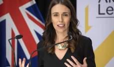 جاسيندا أردرن تتولى مهامها لولاية ثانية في نيوزيلندا بعد فوزها بالانتخابات