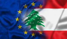 الاتحاد الأوروبي تبنى إطارا قانونيا يسمح بفرض عقوبات على كيانات وأشخاص لبنانيين
