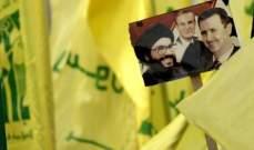 «حزب الله» يقود معركة التطبيع مع سوريا
