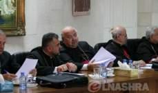 مجلس المطارنة: لإبعاد لبنان عن صراعات المحاور الإقليميّة والدوليّة