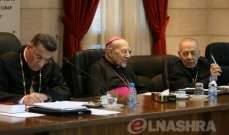 المطارنة الموارنة: مصلحة لبنان العليا في حسن معالجة ازمة النازحين
