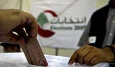 الشفافية الدولية: لبنان يتصدر قائمة تقديم الرشاوى في دول الشرق الأوسط وشمال إفريقيا