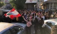 النشرة: طلاب من مدارس صيدا انضموا إلى المحتجين في ساحة إيليا