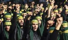 """""""حزب الله"""" قرر الرد على الغارة الاسرائيلية"""