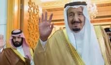 الملك سلمان يعزي الشعب المصري بضحايا الهجوم على العريش
