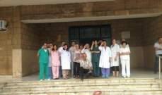 النشرة: طاقم مستشفى بعبدا الحكومي نفذ إعتصاما تضامنيا مع الجيش