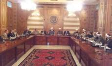 النشرة: فوز المرشحين الـ3  لعضوية المجلس الاسلامي الشرعي الاعلى في صيدا بالتزكية