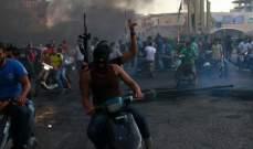 لبنان إلى الحرب الأهلية؟