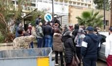 النشرة: تحرك احتجاجي أمام شركة كهرباء صيدا
