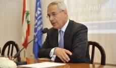 القاضي فهد بمئوية محكمة التمييز: هاجس العدالة يبقى في الصدارة