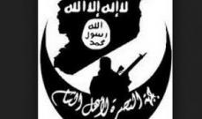 """""""النصرة"""" نعت أسامة منصور ودعت أهل السنة إلى ان ينتفضوا"""
