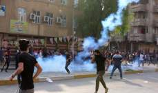 اصابة نحو 100 متظاهر خلال قيام الأمن العراقي بتفريق اعتصام في البصرة