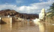 مقتل 12 شخصا بالسعودية جراء السيول