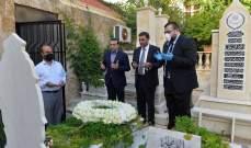أحمد الحريري زار ضريح المفتي خالد ممثلا سعد الحريري ووضع إكليلا من الزهر