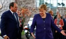 السيسي وميركل يبحثان التطورات الأخيرة في ليبيا
