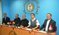 المدارس الكاثوليكية في يومها: نناشد المسؤولين إنقاذ التعليم في لبنان