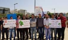 اعتصام للناجحين في مجلس الخدمة المدنية امام مدخل القصر الجمهوري