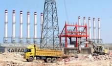 ملف الفيول: مخطط للإطاحة بمعامل إنتاج الطاقة؟