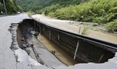 59 قتيلاً جراء السيول جنوب غرب اليابان