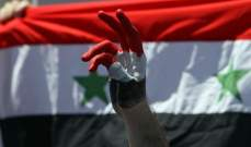 بدء المحادثات بين ممثلين عن النظام السوري والمعارضة في موسكو
