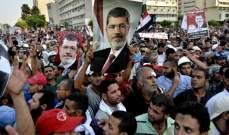 اليوم السابع: المخابرات التركية تخطط مع الإخوان لبث الفوضى في مصر