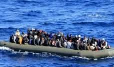 إحصائية إيطالية: عام 2017 شهد أعلى عدد طلبات لجوء تتلقاها إيطاليا