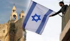 السلطات الإسرائيلية توسع قائمة الممنوعين من دخول أراضيها