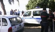 أ.ف.ب: منفذ اعتداء نيس هو مهاجر تونسي عمره 21 عاما وجاء من إيطاليا