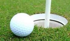 دولة تمنع مسؤوليها من لعب الغولف
