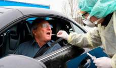 روبرت كوخ: نجاح ألمانيا بالتعامل مع موجة كورونا الأولى دفع الكثيرين للتسكيك بوجود الفيروس
