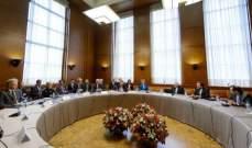 وزير خارجية الصين ونظيره البريطاني: لمواصلة تنفيذ الملف النووي الإيراني