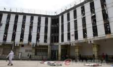 مصدر بالداخلية للشرق الاوسط: مبنى الخصوصية الأمنية في سجن رومية لن يقفل نهائياً