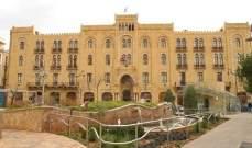 الاخبار: 8 مليارات ليرة سنوية كلفة صيانة أشجار بيروت