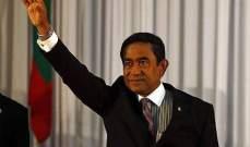 رئيس المالديف الجديد يتعهد بالعمل من أجل إرساء الاستقرار والديمقراطية