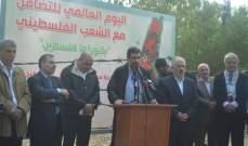 العينا: ملتزمون الحفاظ على أمن لبنان واستقراره ونرفض كل مشاريع التوطين