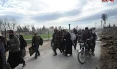 خروج المسلحين من الغوطة الشرقية تمبرعاية روسية