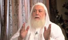 وفاة الشيخ داعي الإسلام الشهّال جرّاء إصابته بفيروس كورونا