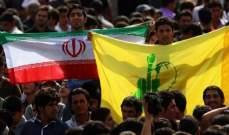 لوفيغارو: العقوبات الأميركية على إيران تخنق
