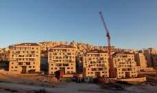 الدفاع الاسرائيلية توافق على خطط لبناء نحو 2300 وحدة استيطانية