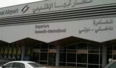 بيان سعودي اماراتي اميركي بريطاني يدعو ايران لوقف التصعيد في المنطقة