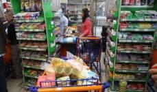 ارتفاع نسبة التضخم 6,06% في شهر أيار