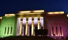 السفارة الإيطالية: ممتنون لإضاءة المتحف الوطني وساعة صور بعلم إيطاليا