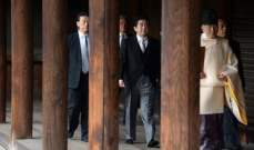 رئيس وزراء اليابان يستعد لإعلان حل الغرفة السفلى بالبرلمان