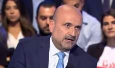 """أبي رميا ردا على المشنوق: الرئاسة ليست مكسر عصا و""""بتدق الباب بتلاقي الجواب"""""""